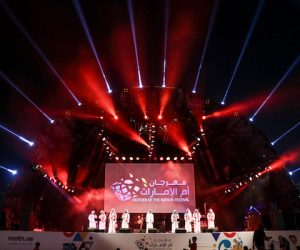 production technology dubai abu dhabi mother of the nation festival